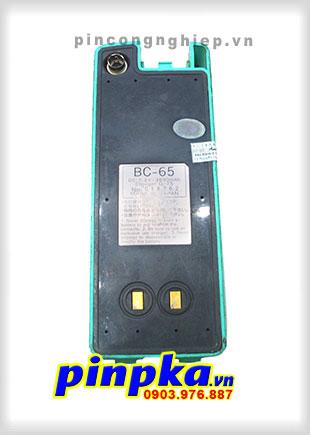 Thay cell Pin Toàn Đạc Điện Tử Nikon BC-65 7.2V 3800mAh